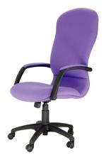 sillas para despachos de directivos ajustables a la cabeza brazos y espalda