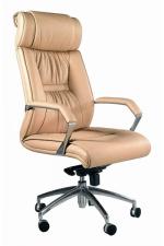 sillones de piel para oficinas