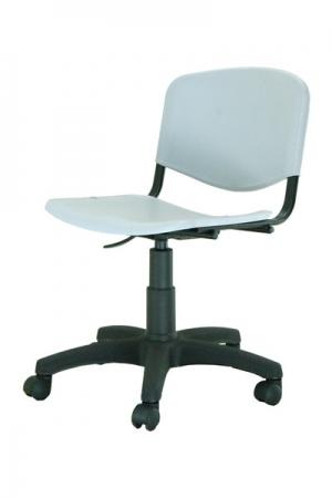 Sillas operativas para ordenador sillas de oficina for Sillas ergonomicas para ordenador